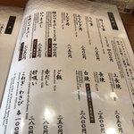115201080 - 今度は鰻丼2150円に肝吸い280円を。