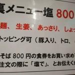 115204052 - メニュー紹介