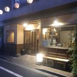 115206444 - 「飯田橋駅」から徒歩約4分、閑静なエリア