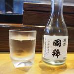 115209036 - 冷酒(国稀)