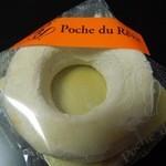 Poche du Reve 芦屋 - 「和三盆リングサブレ」