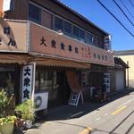 水田食堂 - 昔ながらの食堂です