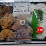 セブンイレブン - 料理写真:若鶏の唐揚弁当(生姜醤油仕立て)