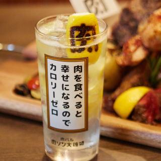 【SNSで話題!】ごろごろレモンの「肉」レモンサワー
