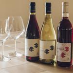 さんぽう西村屋 - 国産ワインも各種取り揃えております。