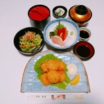 魚々屋 - ホタテ定食