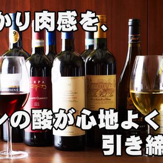 【肉×ワイン】春限定ワイン登場!大統領厳選のこだわりワイン