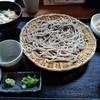 よしむら 北山楼 - 料理写真: