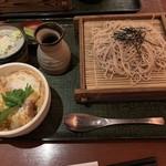 そばDining 結月庵 - 「カツ丼定食」
