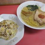 太昇亭 - 半チャンラーメン(750円)