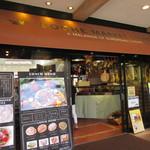 LOCHE MARKET STORE  - レストラン街1F