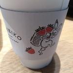 いちびこ - コーヒーカップ