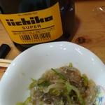 お料理やまもと - iichikoスーパーを入れ直し
