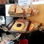 米本珈琲 - パウンドケーキ、バウムクーヘン