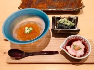 寿司割烹 魚紋 - 先付〜いくら・鱈の白子ポン酢・茄子の揚げ浸し