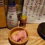 素揚げ酒場 パリパリ - 赤カブ漬け280円(税抜)