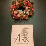 Ark Lounge -