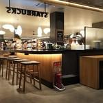スターバックスコーヒー - スターバックス駅家店 店内④(2019.09.09)