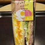 スターバックスコーヒー - エッグ&ハムチーズサンドイッチ (税込)518円(2019.09.09)