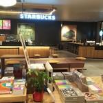 スターバックスコーヒー - スターバックス駅家店 外観①(2019.09.09)