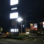 スターバックスコーヒー - お店周りの案内看板(2019.09.09)