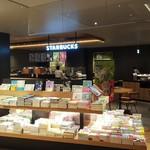 スターバックスコーヒー - スターバックス駅家店 外観②(2019.09.09)
