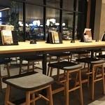 スターバックスコーヒー - スターバックス駅家店 店内③(2019.09.09)
