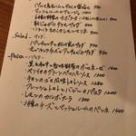 キッチン ミナトヤ -