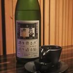 115233336 - ◆酒を売る犬 酒を造る猫 1,180円(税別)