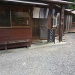 三好うどん - 店入口