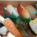 玄海鮨 - 梅にぎり  です
