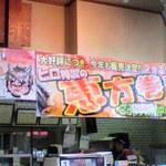 ミートショップ ヒロ - 店員さんが多いお肉屋さん!活気あります!