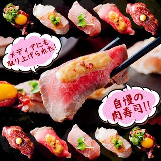 当店一番人気の「RIVIO肉寿司」