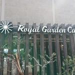 ロイヤル ガーデン カフェ - 外観