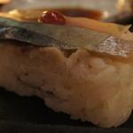鮨竜 - 梅肉のせ