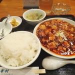 11525848 - 麻婆豆腐定食