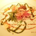 蔭山樓  - 前菜(夜のコース)