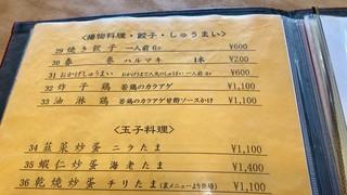 龍燕 - 一品料理メニュー(一部)