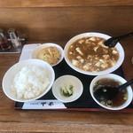 甲来 - 料理写真:マーボー豆腐定食