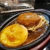 木馬  - 料理写真:ハンバーグ定食 アメリカン