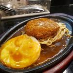 木馬  - ハンバーグ定食 アメリカン