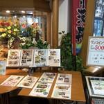 道の駅 宍喰温泉 レストラン アリタリア -