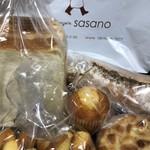ブランジュリーササノ  - 料理写真: