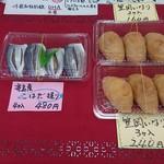 元祖 笠岡いなり - 料理写真:こはだ寿司・笠岡いなり
