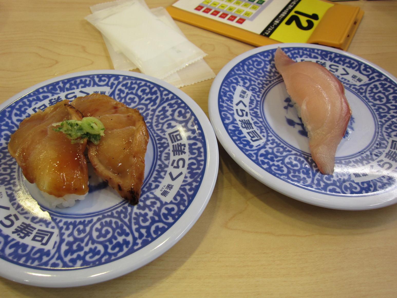 無添くら寿司 丸亀店