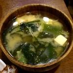 ヴィヴィ食堂 - ヴィヴィ食堂 @上板橋 豆腐と若芽たっぷりの味噌汁