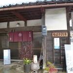 そば亭鈴木 - 古民家ですなあ