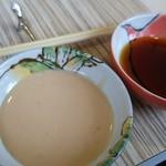 旬しゃぶ 慶乃亭 - 料理写真: