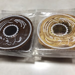 バウムラボ樹楽里 - 料理写真: