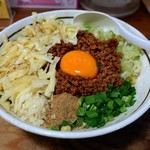 麺 酒 やまの - 料理写真:チーズまぜそば(930円)